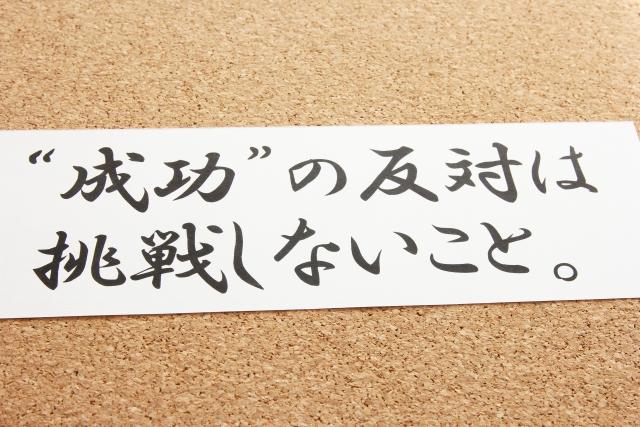 大阪都構想否決から学べる重大なこととは?