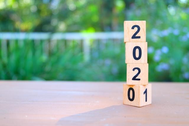 2020年も1年間ありがとうございました!