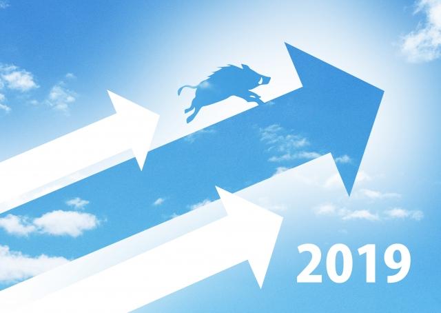 年始の行動で今年1年の生活が変わってきます