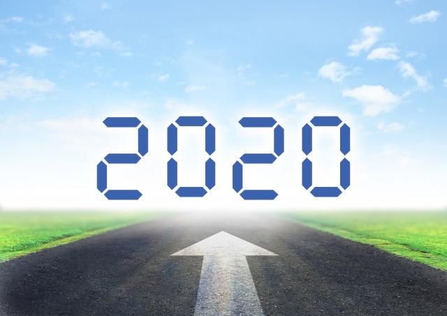 年始の行動で今年2020年の生活が変わってきます!
