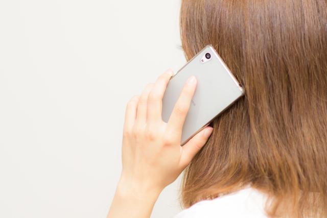 LINE電話での無料相談・お問い合わせが好評です!