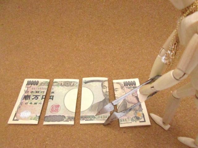 クレジットカード、銀行振込での分割払いにも対応しています!