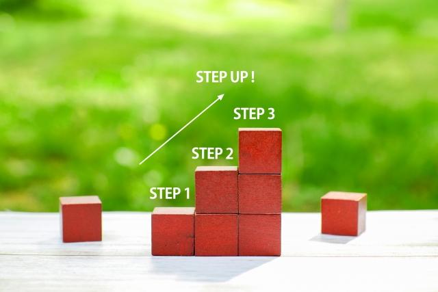 アフィリエイトでステップアップされる方が続々と増えています!