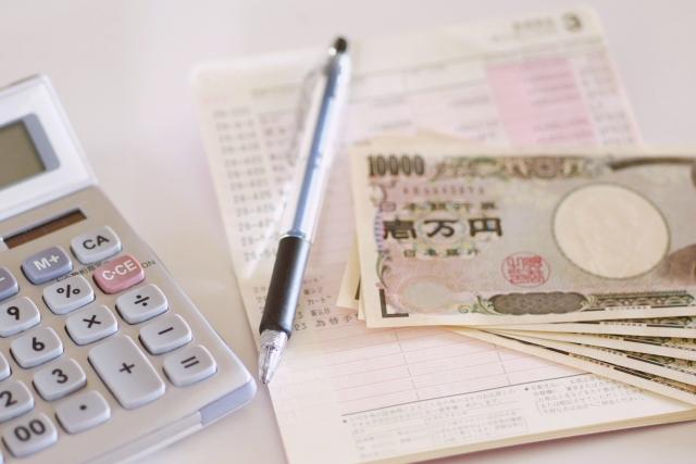 会社のお給料が月収50万円以上ある人は見ないでください