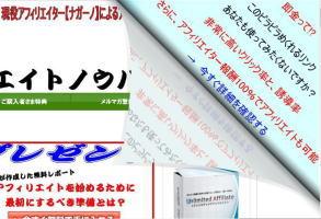 新生・980円ペイパル Ver.2