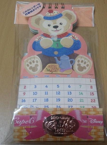 ダッフィーのカレンダー