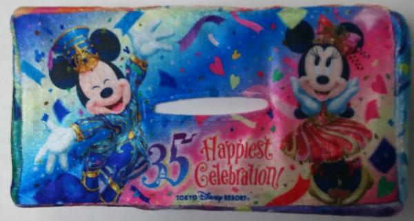 ディズニー35周年ティッシュケースカバー