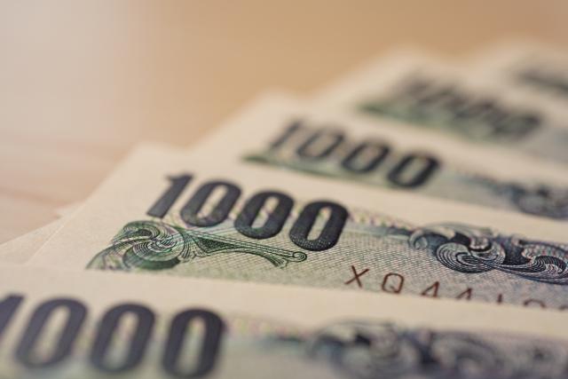 無料の会員登録で2,500円~4,000円の高額報酬がもらえます!