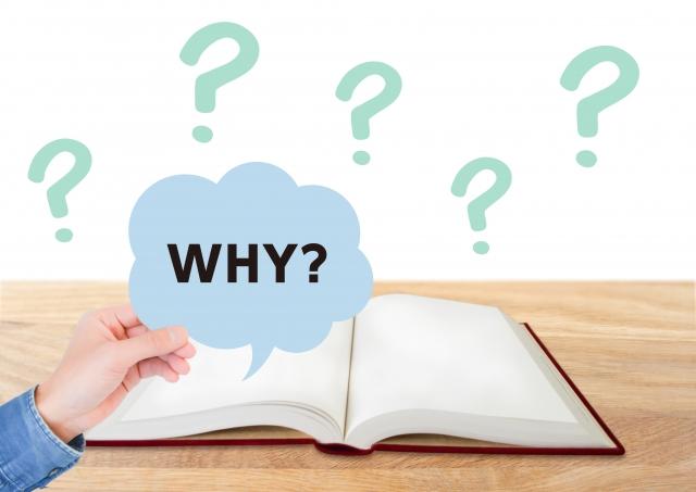 あなたは誰がいつ書いた情報を信用されているのですか?