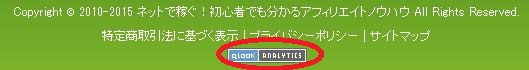 QLOOK