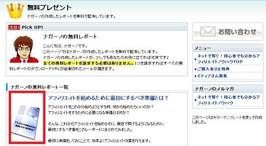 E-bookイメージ画像