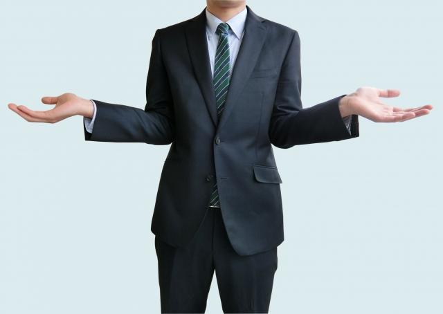 稼げるようになる人と、稼げない人の違いはココなんです!