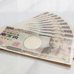 昨日の事件で一夜にして10万円以上稼いだ人が続出中です!