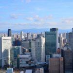 【大阪北部地震】今の状況だからこそ、改めて考えてみてください