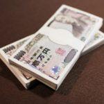 1つの商材だけで【206万1180円】稼ぐ方法とは?