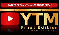 YTM Final Edition