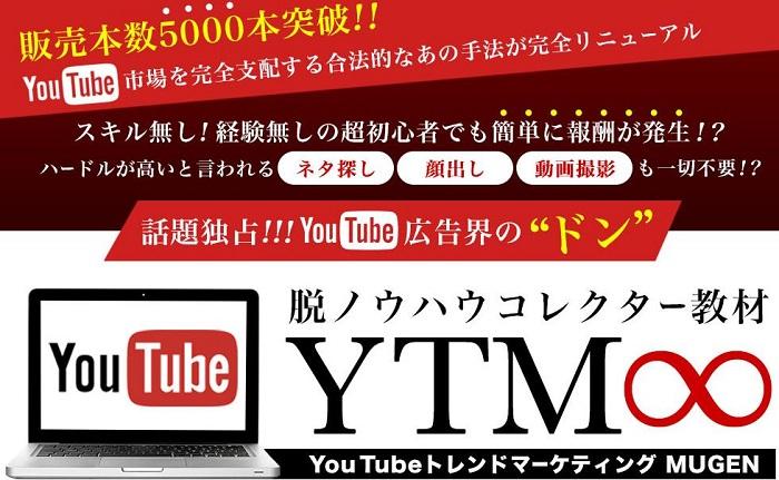 Youtubeアフィリエイトはライバルの少ないめちゃめちゃアツイ市場なんです
